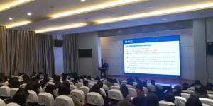 陕西省申报国家社科基金艺术学项目培训会在西安工程大学举行