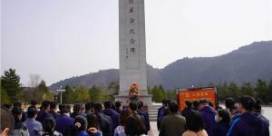 陕西国防工业职业技术学院赴马栏革命旧址开展党性教育活动