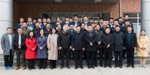 """陕西省""""职工(劳模)创新工作室""""揭牌仪式在西安工程大学举行"""