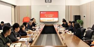 西安工业大学与日通物流校企合作教育基金举行揭牌仪式