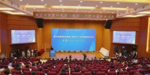 数字营销聚创联盟(陕西)产学共建启动仪式在西安培华学院举行