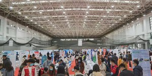 西安工业大学举办2021届毕业生春季系列校园招聘会