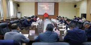 西安石油大学与连云港徐圩新区举办合作交流座谈会