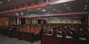 西安海棠职业学院团委召开党史学习教育部署会