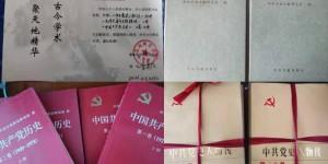 渭南师范学院离休干部张觉民向学校图书馆捐赠党史书籍