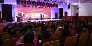 陕西省延安精神宣讲团走进汉中职业技术学院进行党史学习教育宣讲