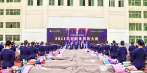 西安海棠职业学院2021年美容职业技能大赛圆满开赛