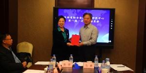陕西省轻合金新材料研究中心第一届技术委员会一次会议召开
