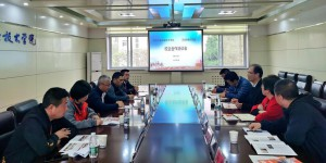 阿里新康众集团来访陕西机电职业技术学院洽谈校企合作