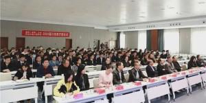 港铁轨道交通(深圳)有限公司2023届订单班在西安交通工程学院开班