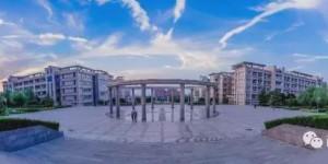 西安科技大学2021年人才招聘公告