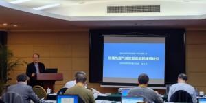 西安建大刘加平院士牵头的国家自然科学基金项目顺利完成结题审查