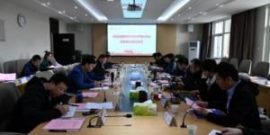 教育部发展规划司调研西安工程大学教育统计相关工作