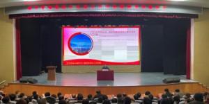 渭南师院持续推动内涵建设和高质量发展 综合排名不断提升