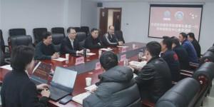 西安培华学院姜波理事长一行赴陕西省射运管理中心参观调研