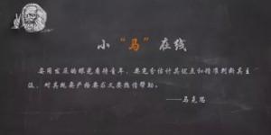 """渭南师范学院小""""马""""在线学霸宿舍考研集体""""上岸""""的奥秘"""