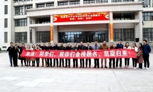 陕西财经职业技术学院为专升本学生提供全方位温馨服务