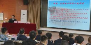 延安职业技术学院举行红色文学专题讲座