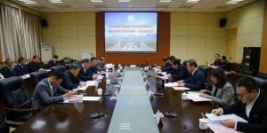 """陕西省""""非常规油气勘探开发协同创新中心""""学术委员会议召开"""