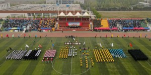 西安航空学院第四十五届田径运动会在(阎良校区)成功举办