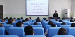 西安航空学院特邀西安交通大学张蓉教授来校作专题讲座