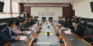 宝鸡文理学院与咸阳师范学院签订研究生教育合作协议