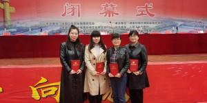 陕能院教师在第五届全国职业院校教师检验技能大赛喜获佳绩