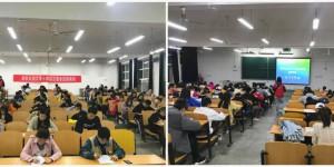 西安石油大学团委高质量推动学校十四运志愿者工作有序开展