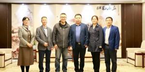 西安工程大学与维珍妮国际(集团)有限公司举行校企合作座谈会