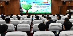西安工程大学举办2021年心理育人宣传季实践活动启动仪式