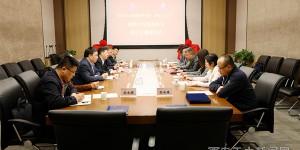 西安工业大学与西安航天计量测试研究所签署战略合作