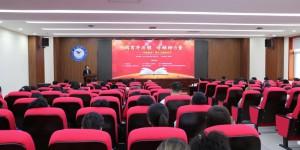 """西安航空学院""""书香航苑""""第十三届读书节开幕"""
