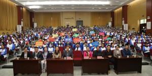 """陕财职院举办2021年""""学党史 强信念 跟党走""""主题教育系列活动"""