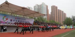 陕西能源职业技术学院举行第十七届田径运动会