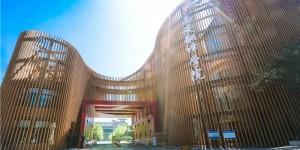 陕西第一、全国第四,西安翻译学院领跑陕西同类民办高校