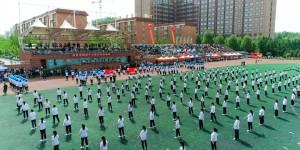 西京学院举行第十七届田径运动会开幕式!