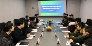 西安航空学院能源与建筑学院大胆创新教学模式
