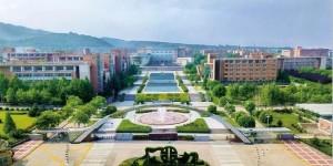 西安工程大学获陕西高校科技成果转移转化绩效评估A等