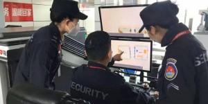"""汉中城固机场安检护卫部发扬""""三牛精神"""" 守好安全底线"""