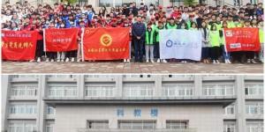 """西安航空学院举办""""学雷锋""""志愿服务月启动仪式"""